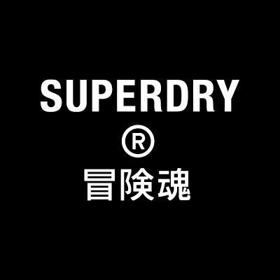 Superdry SG