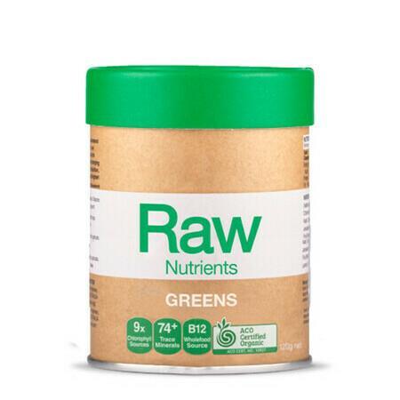Image of Amazonia Raw Prebiotic Greens - 120g