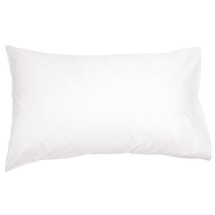 Ajee 2 Piece Cotton Pillowcase Set, White