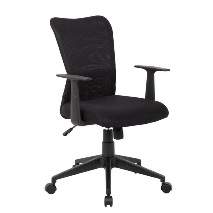 Ashley Fabric Office Chair, Black