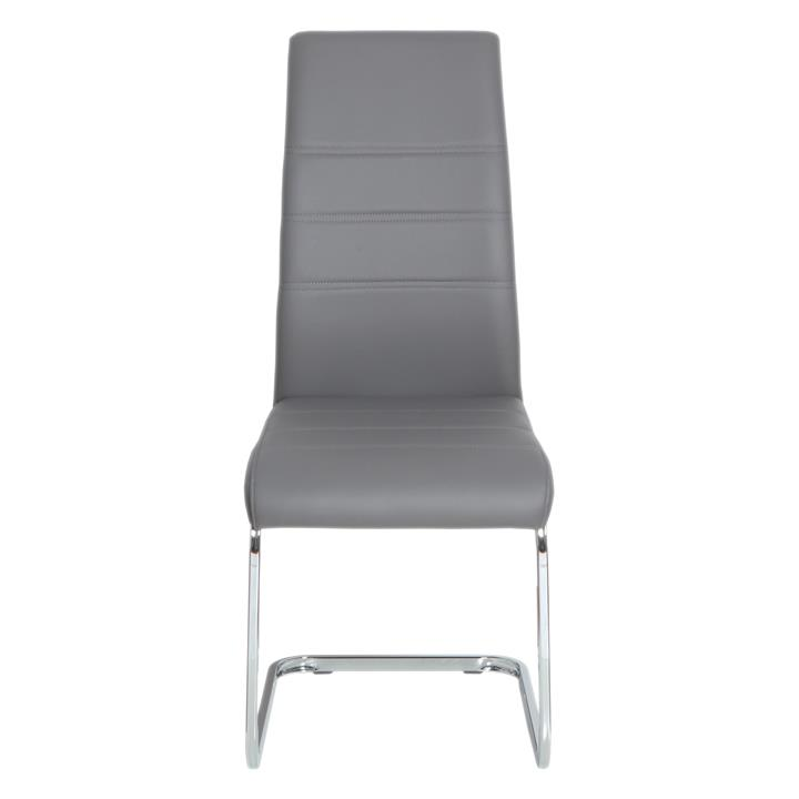 Chara Faux Leather Dining Chair, Grey