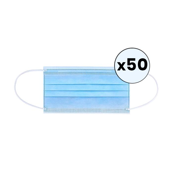 Image of Disposable Surgical Face Mask - 50pk