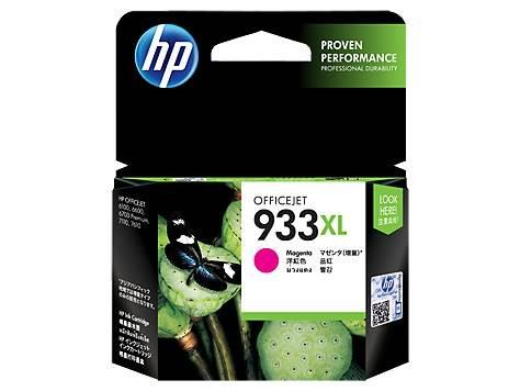 Image of Hp Cn055aa 933xl High Yield Magenta Original Ink Cartridge, 825 Pages