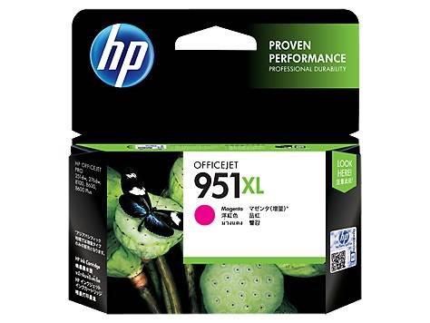 Image of Hp Cn047aa 951xl High Yield Magenta Original Ink Cartridge, Up To 1500 Pages