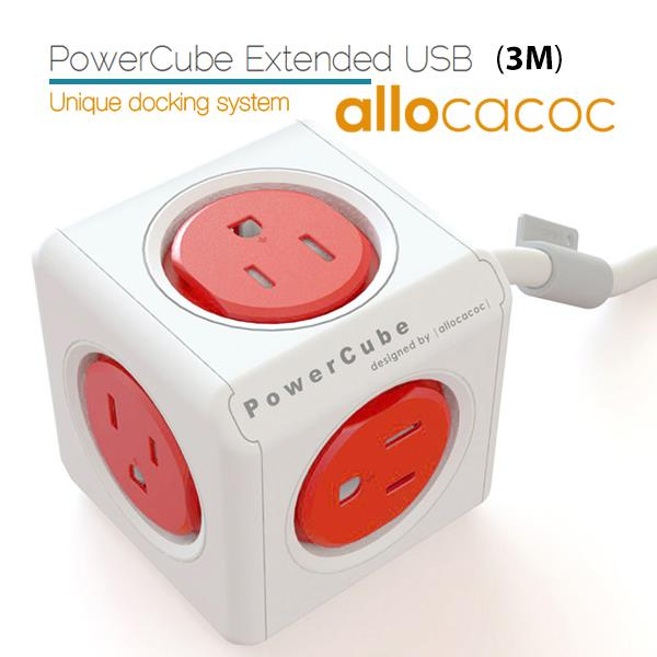 Image of Allocacoc Powercube Extended Boston Red 5 Outlets With 3m Cable