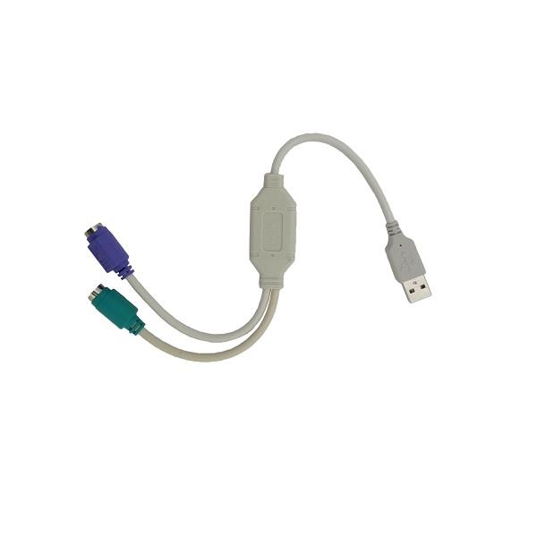 Image of Ww 32cm Usb 2.0 To Ps2 Female Adapter Cable