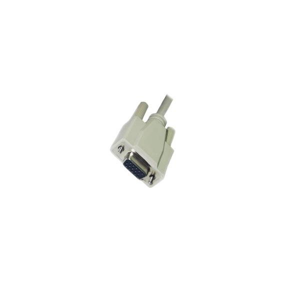 Image of 2m Female 9pin D-sub (db9) To Female 9pin D-sub Null Modem Direct Serial Cable