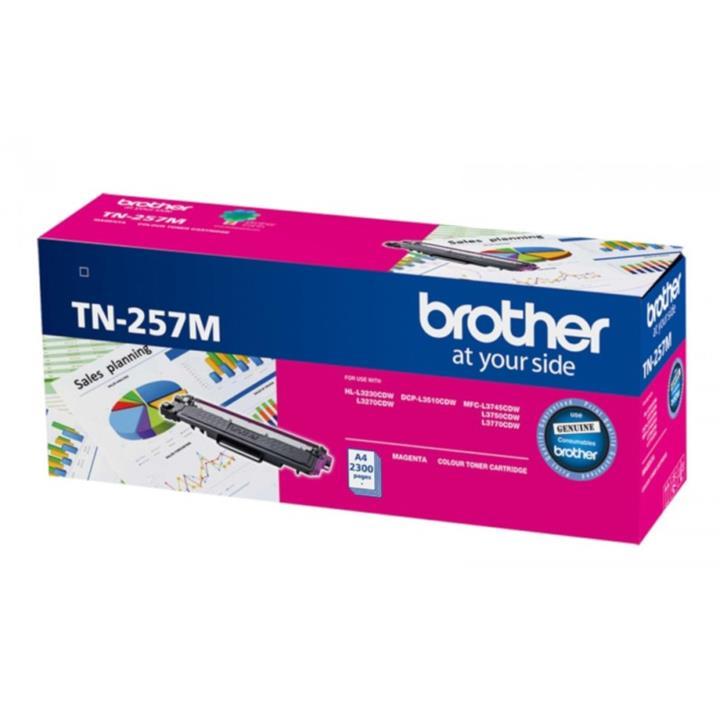 Image of Brother Tn-257m Magenta High Yield Toner Cartridge