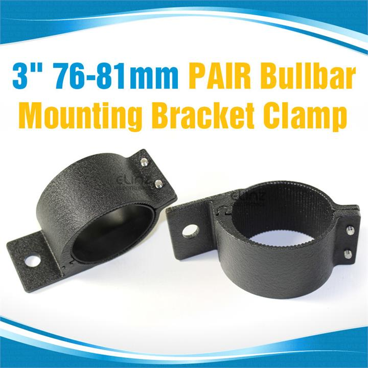 "Image of 3"" 76-81mm PAIR Bullbar Mounting Bracket Clamp LED light bar Driving ARB RIGID BLACK"
