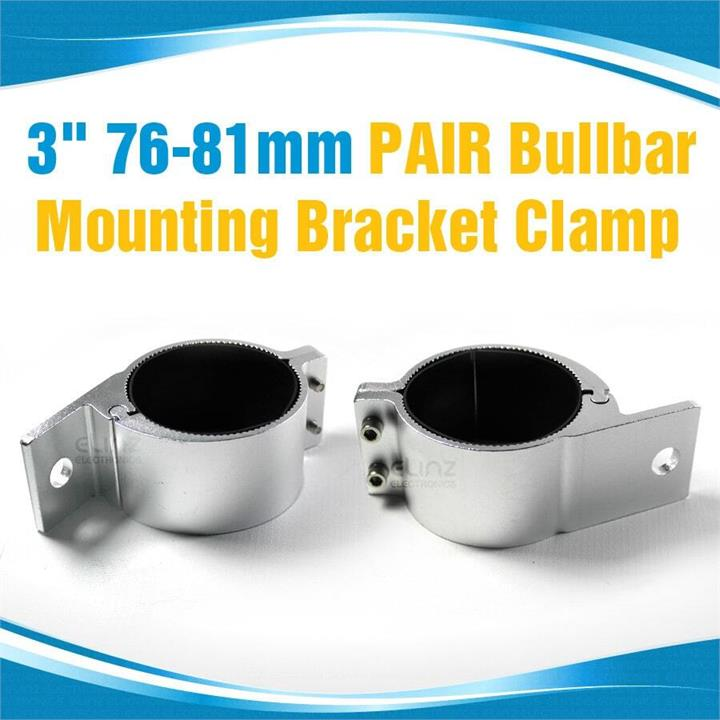 "Image of 3"" 76-81mm PAIR Bullbar Mounting Bracket Clamp LED light bar Driving ARB RIGID SILVER"