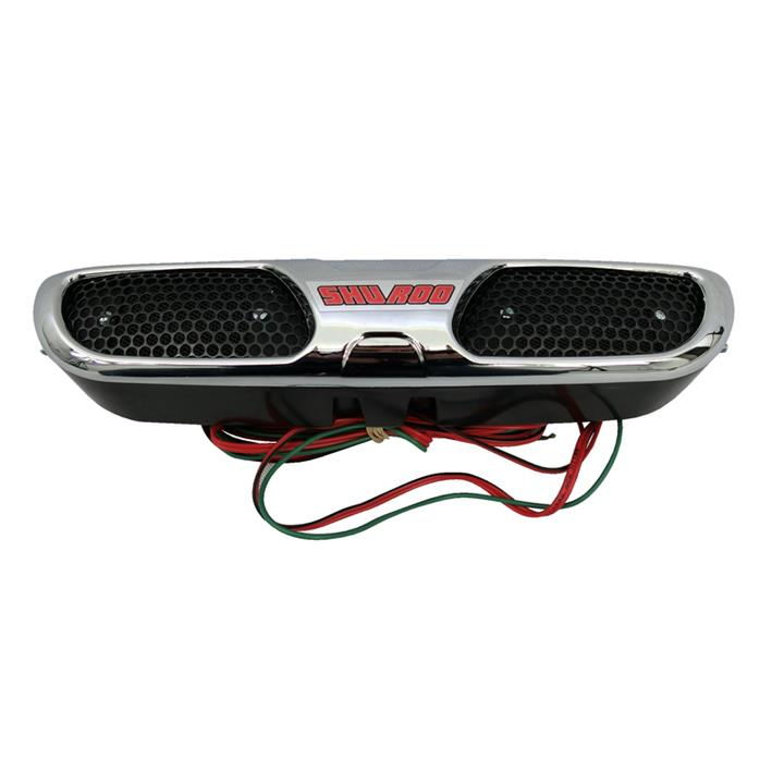 Image of Shu Roo Slim Line MK5 HI Frequency Vehicle Protection Chrome
