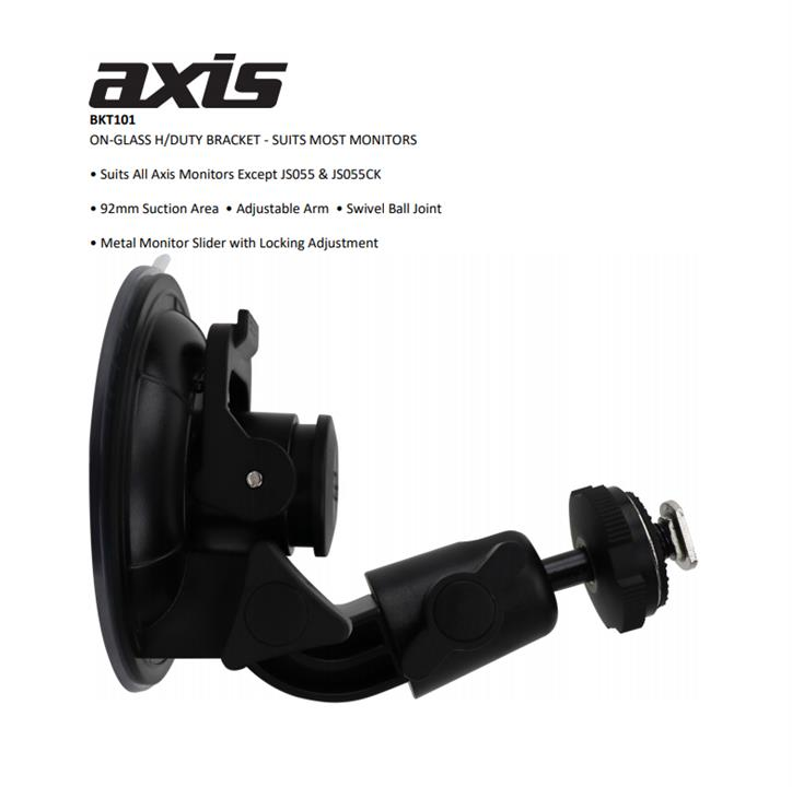 Image of Glass Suction Mount Cup BKT101