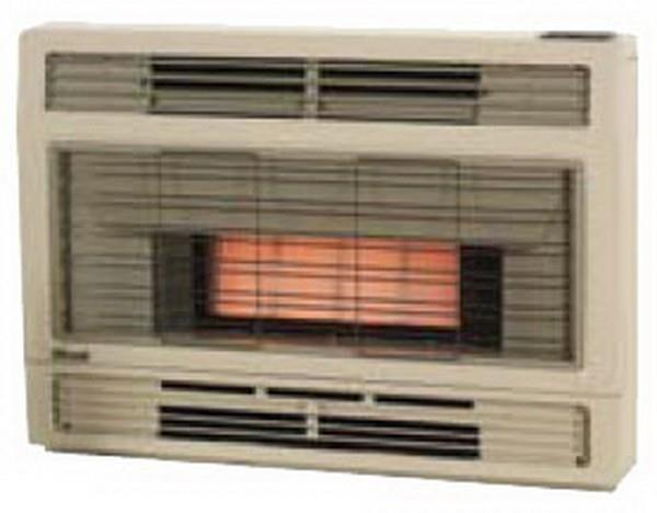 Image of Rinnai 2001 Flued Space Heater 2001in Inbuilt Beige (NG)