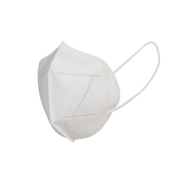 Image of KN95 Disposable Face Masks X 50