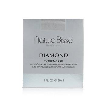 Natura Bisse Diamond Extreme Oil 30ml/1oz Skincare