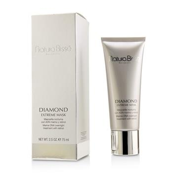Natura Bisse Diamond Extreme Mask 75ml/2.5oz Skincare