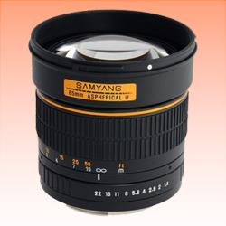 Image of New Samyang 85mm f/1.4 Aspherical IF (Sony)