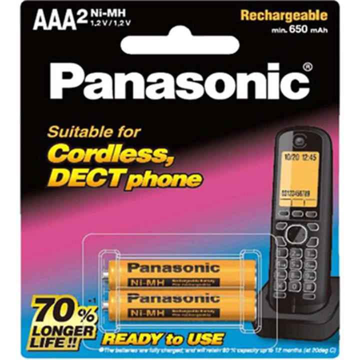 Image of Panasonic 2x AAA Batteries for DECT Phones