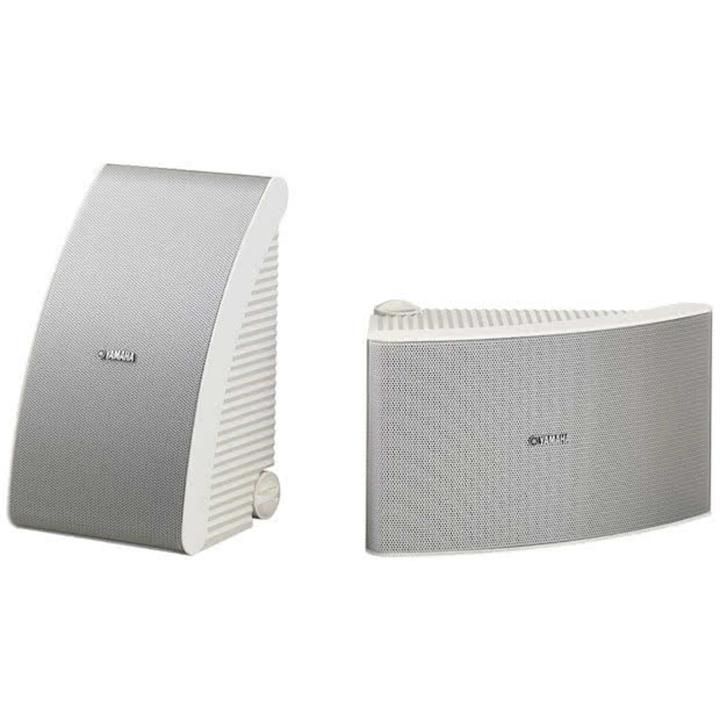 Image of Yamaha All Weather Speakers