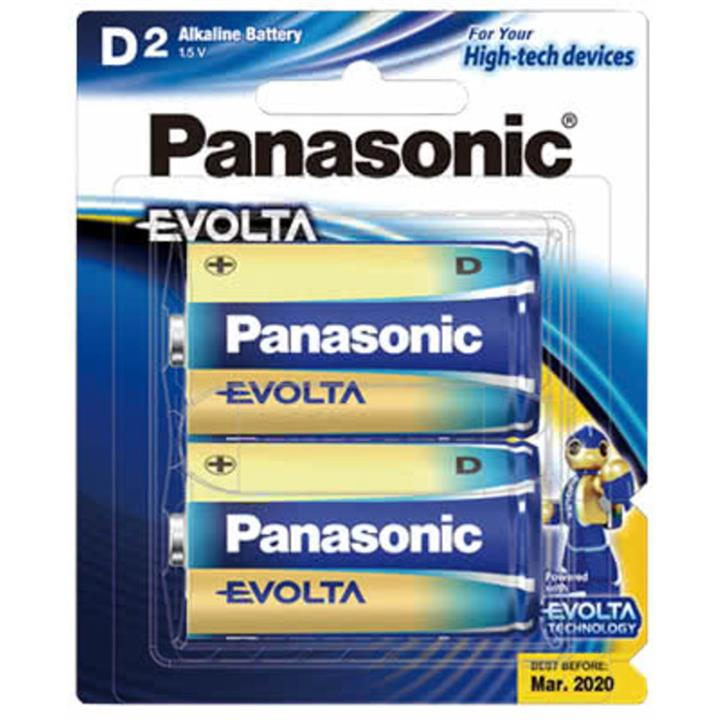 Image of Panasonic EVOLTA D 2pk