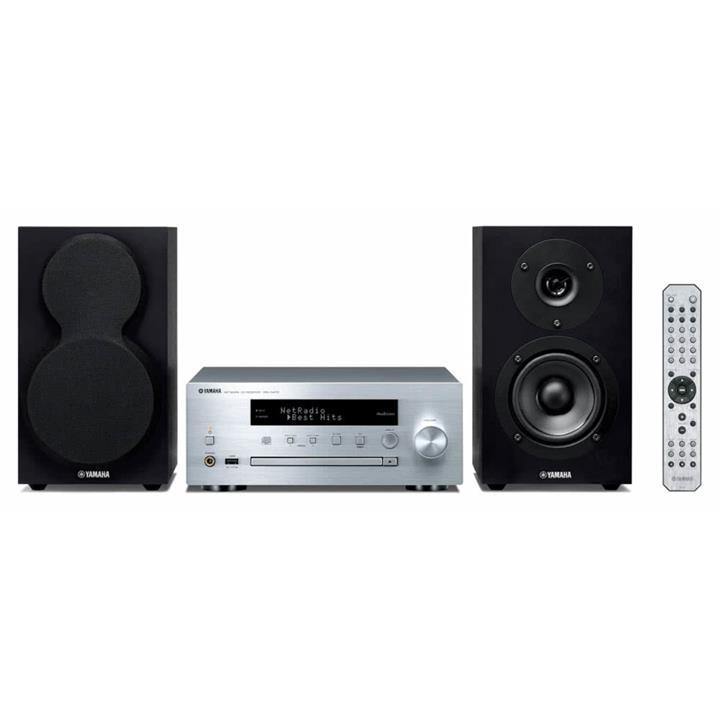 Image of Yamaha SilverMicro Hi-Fi System