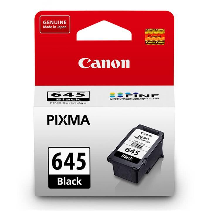 Image of Canon Black Ink Cartridge