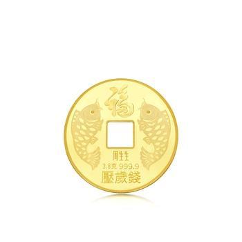 cfp_74910189 logo