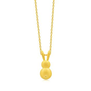 Image of 999.9 Gold Bunny Pendant