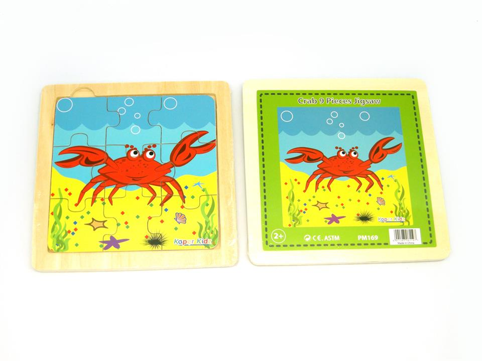 Image of Crab 9Pcs Jigsaw