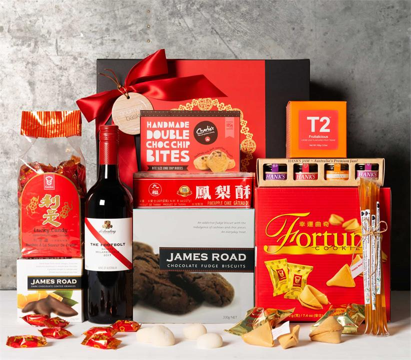 Image of Chinese New Year Peace and Prosperity Hamper