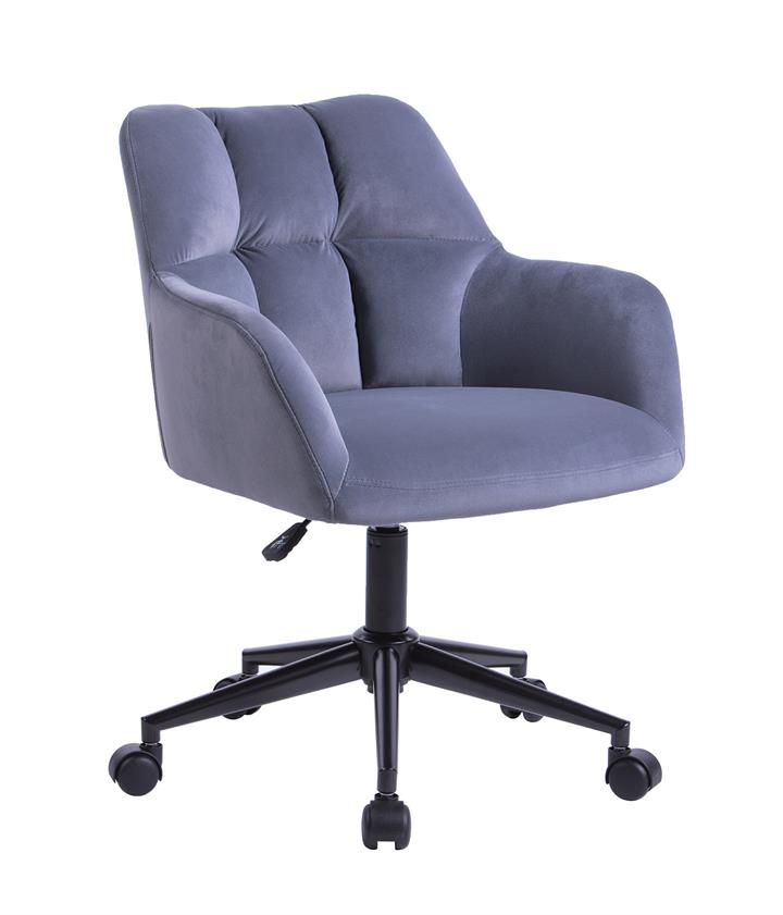 Kudos Premium Velvet Fabric Executive Office Work Task Desk Computer Chair - Grey