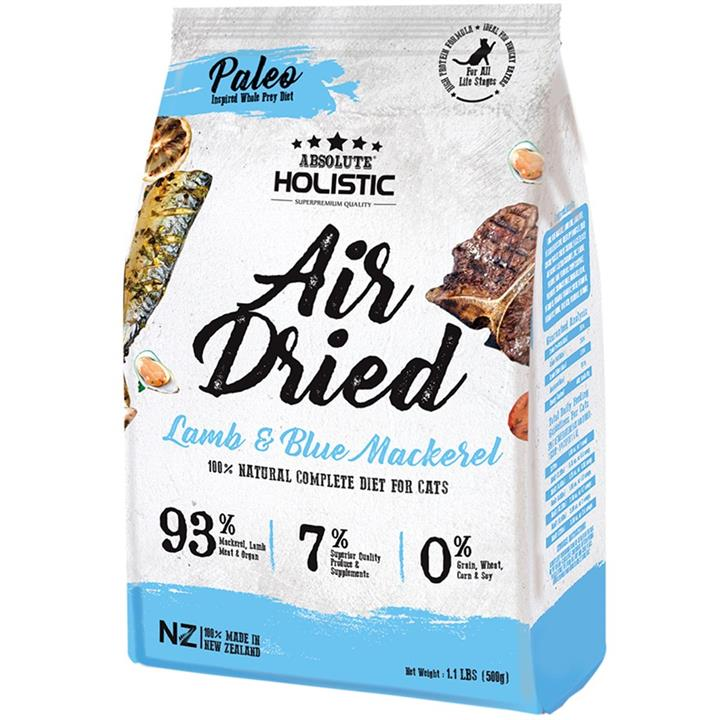 Absolute Holistic Air Dried Cat Food Blue Mackeral & Lamb 500g