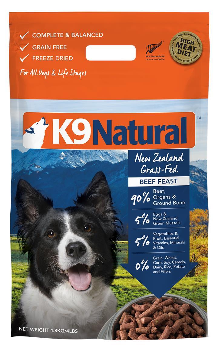K9 Natural Freeze Dried Beef Dog Food 1.8kg
