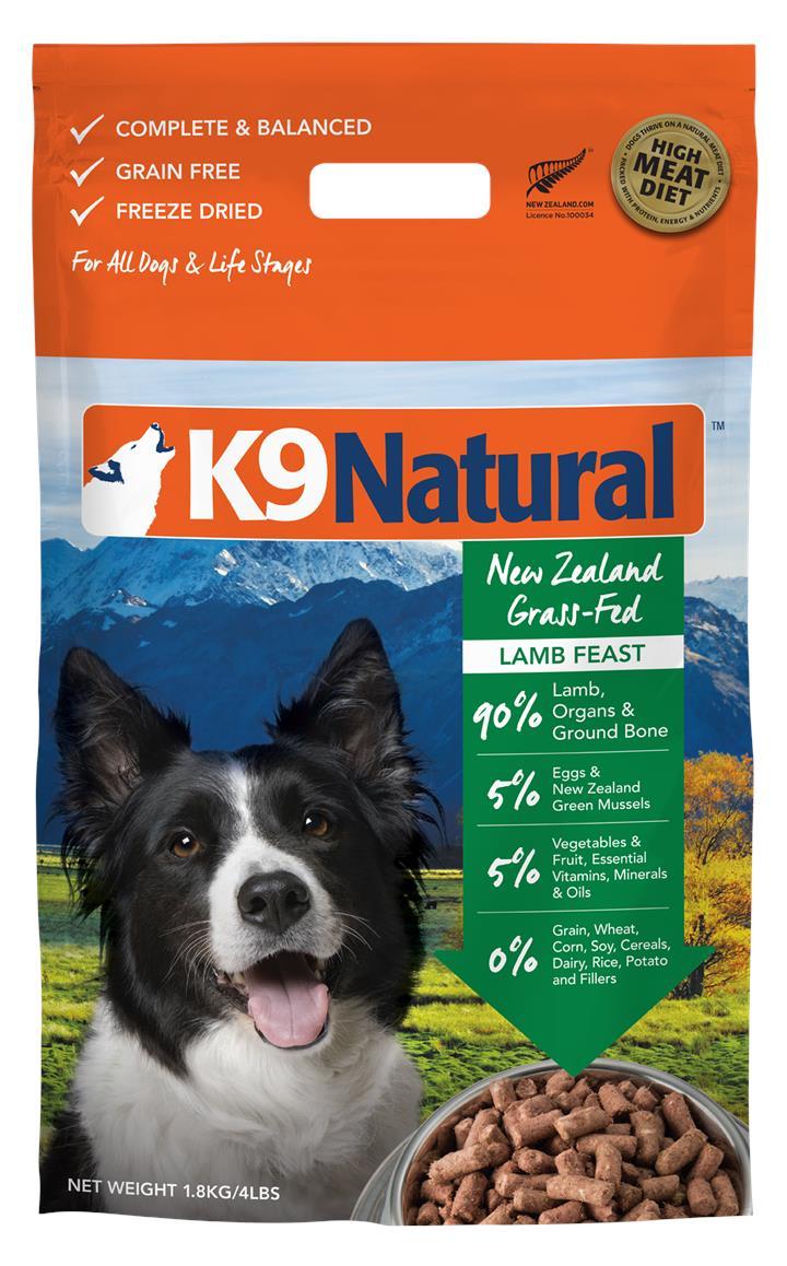 K9 Natural Freeze Dried Lamb Dog Food 1.8kg