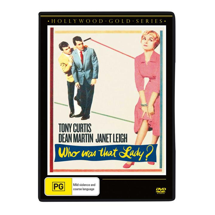 Image of My Sister Eileen (1955) DVD