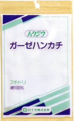 cfp_134577220 logo