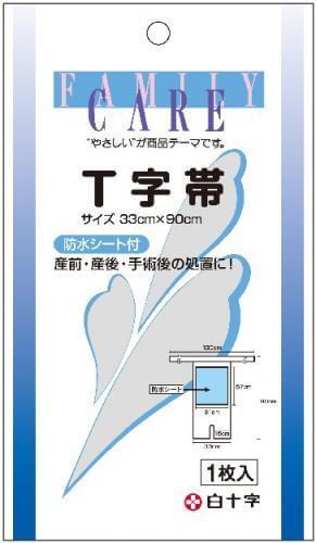 cfp_134577441 logo