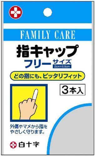 cfp_134577777 logo