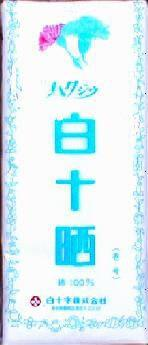 cfp_134577780 logo